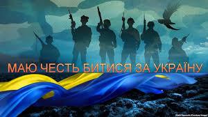 Зростає українства дух