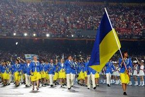 Здобутки українців на Олімпійських Іграх