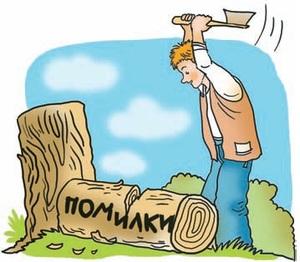 Як природно й правильно вимовляти українською?