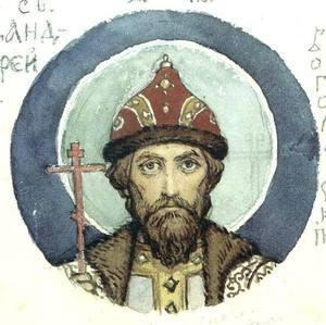 Андрій Боголюбський