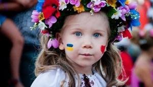 Чим та чому повинні пишатися українці