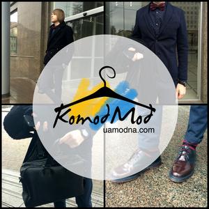 Smart Casual - новий стильний образ у Komod Mod