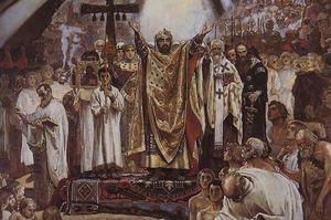 Коли хрестили Русь?