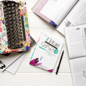 Писати сильно тебе навчать саме ці книги!
