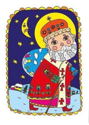 Миколай, якого ви не знали
