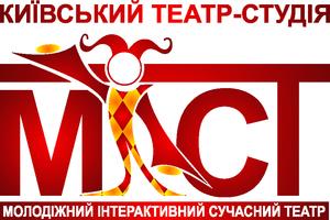 Театр МІСТ