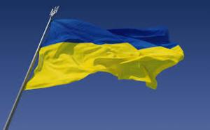 Фотографія з прапором України