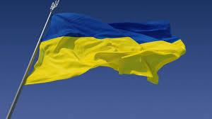 Сурми, Україно!