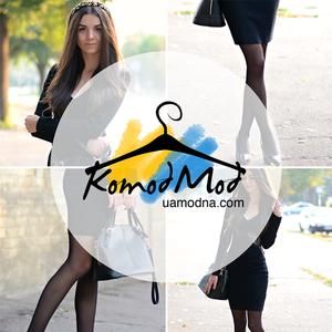 Sunny Autumn - новий стильний образ у Komod Mod