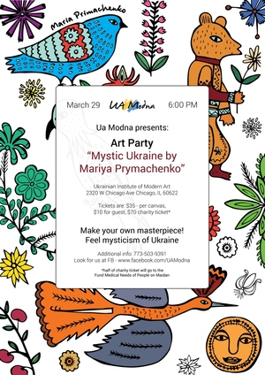 Art Party Mystic Ukraine by Mariya Prymachenko