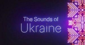 В Apple Music з'явився розділ з українською музикою