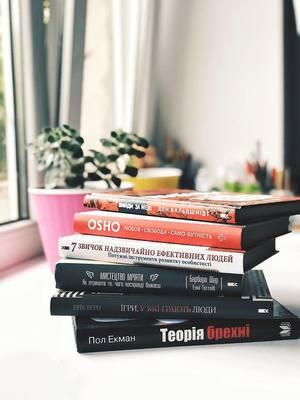Мотивація: 5 книг для розвитку