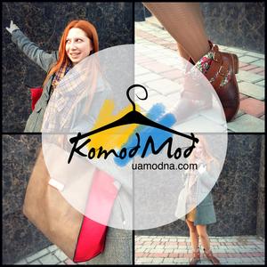 Ginger Autumn - новий модний образ у Komod Mod