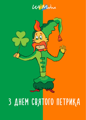 Happy St.Patrick's Day!!!