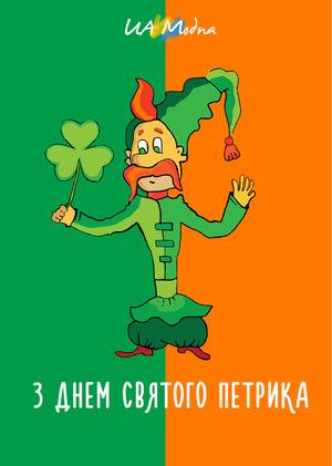 Happy St.Patrick's Day!!!