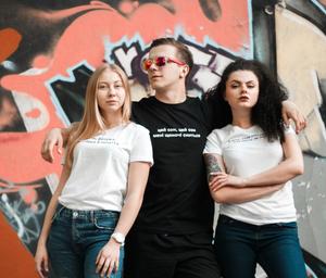 Фанvision: Ua Modna представляє авторську колекцію футболок