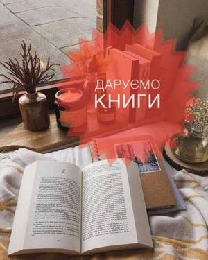UaModna дарує книги за статті: новий конкурс