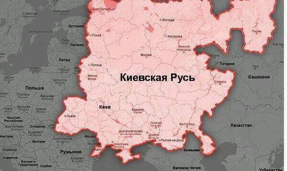 "Результат пошуку зображень за запитом ""київська русь і росія"""