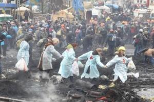 Всім миром допоможемо постраждалим на Майдані!