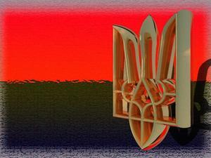 Поступ українського націоналізму: з минулого в майбутнє