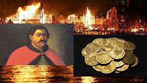 Таємниця легендарного золота Полуботка