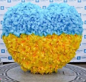 А #якщоукраїнською ?
