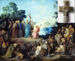 Трипільський хрест