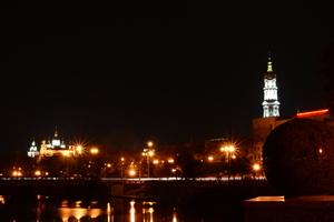 Моє місто у фотографіях. Харків