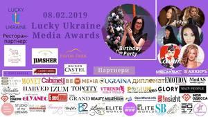 Церемонія нагородження Lucky Ukraine Media Awards