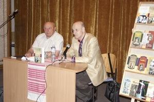Презентація історичного роману Івана Корсака<br /> &nbsp;