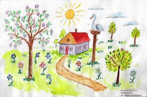 Виставка дитячої творчості