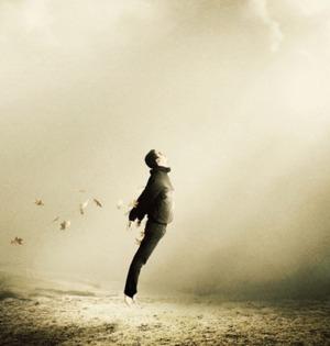 Не боятися неба