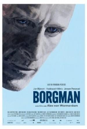 Отзыв на кинофильм Боргман