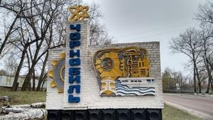 У Чорнобилі розширили екскурсійний маршрут для туристів