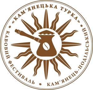 Нова кавова столиця України