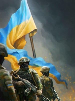 «Україна — понад усе»