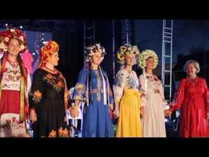 Синій льон наToronto Ukrainian Festival