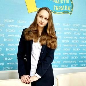 Школярка з Рівненщини отримала нагороду на Всеукраїнському конкурсі Я - журналіст! за статтю про священика УПЦ