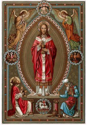 Літанія до Ісуса Христа, Священика та Жертви<br />