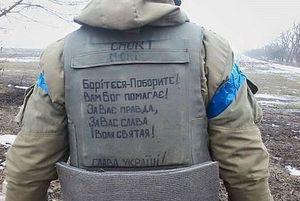 Тарас Шевченко очима сучасників