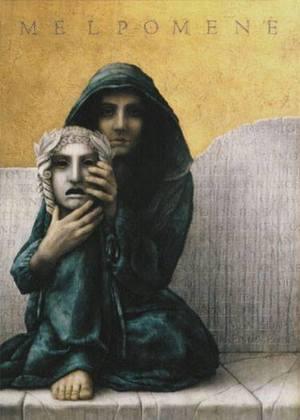Розстріл Мельпомени: трагедія 30-х років, яку замовчували
