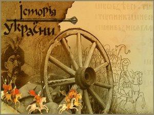 Проблеми української мови: Що про них скаже історія?