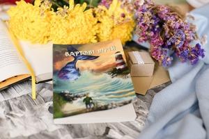 Від поклику серця до покликання в житті: Сергій Марин про свій дебютний роман-фентезі «Вартові мрій»