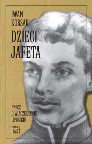 Варшавське видання роману Діти Яфета