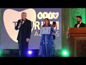 Щорічна премія Kyiv Tourism Awards - 2017 у Києві