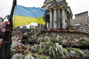 Сьогодні Україна вшановує пам'ять Героїв Небесної Сотні