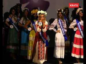 Синій льон вдягає дівчат на конкурсі СтудМіс України 2015