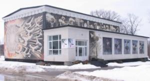 У Чорнобилі відкрили музей Зірка Полин