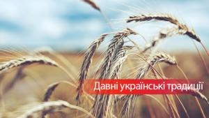 Свято Петра і Павла: як його святкують в Україні, традиції, прикмети