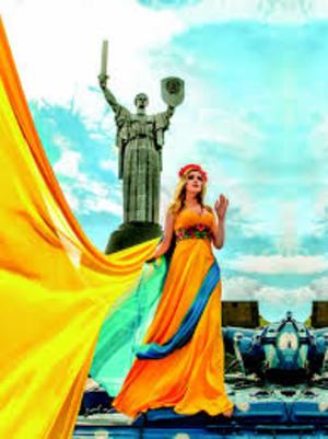 Фото Краса по-українськи